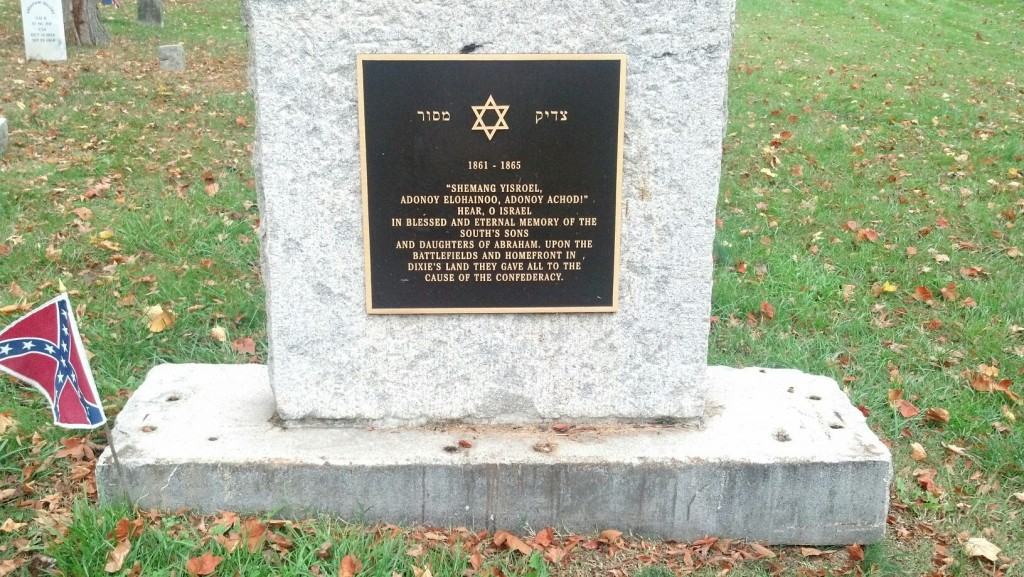 Richmond Jewish Confederate War Memorial